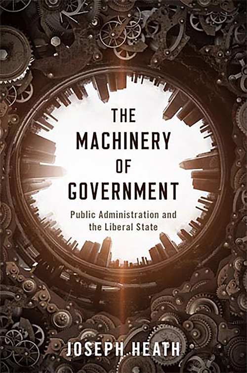 The book cover showing light and mechanical gears - The Machinery of Government.