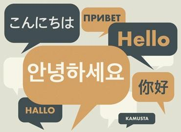 """Words """"Hello"""" in Japanese, German, Korean, Russian, English, Philippines, Chinese - in an Abstract speech bubble graphic"""