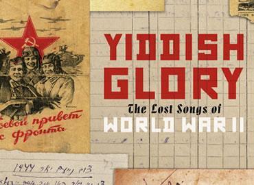 Yiddish Glory album cover